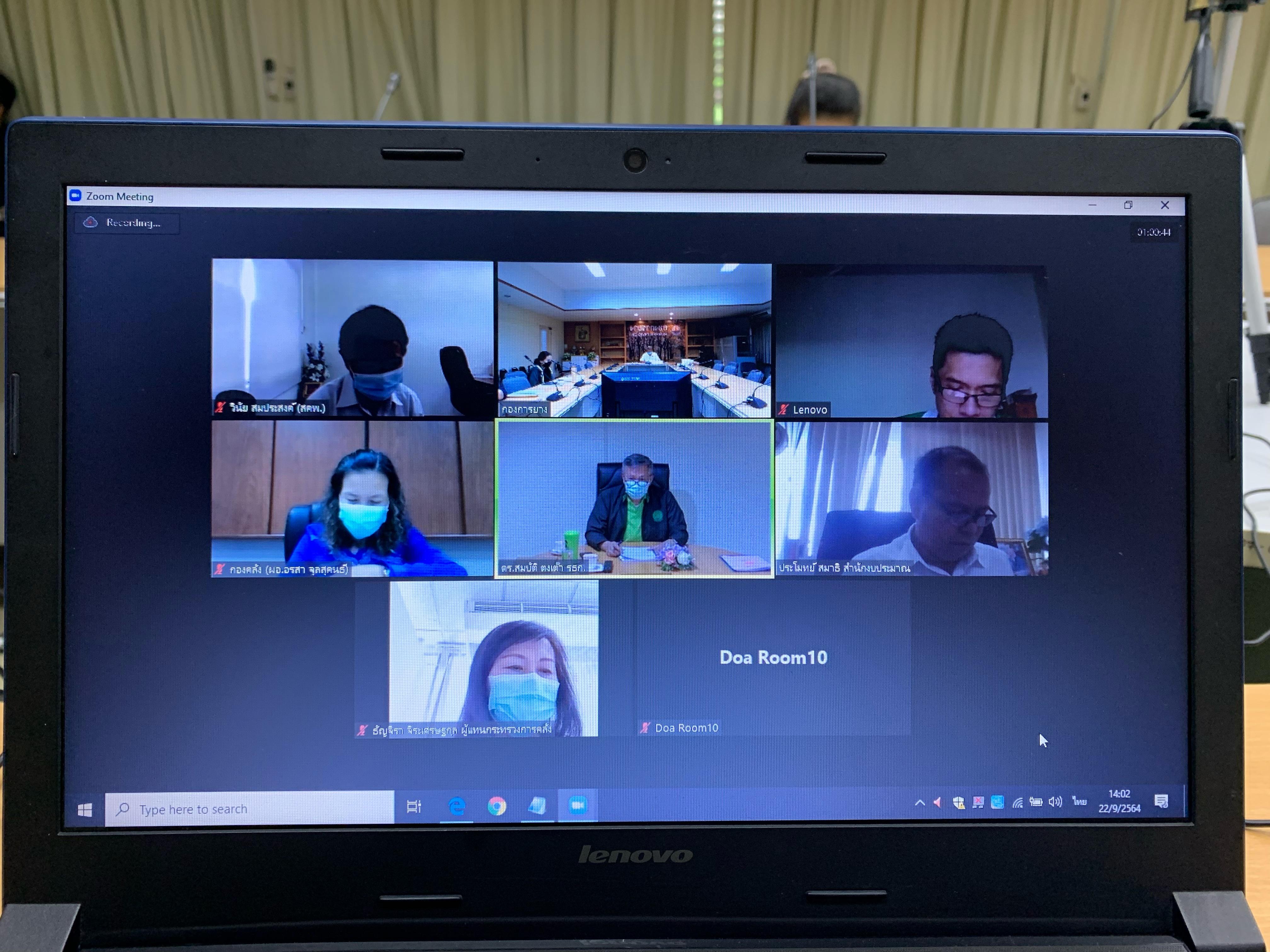 ประชุมคณะกรรมการบริหารเงินทุนหมุนเวียนยางพารา ครั้งที่ 4