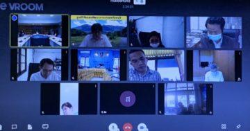 ประชุมคณะอนุกรรมการบริหารเงินทุนหมุนเวียนยางพารา ครั้งที่ 4/2564 ผ่านทางระบบอิเล็กทรอนิกส์
